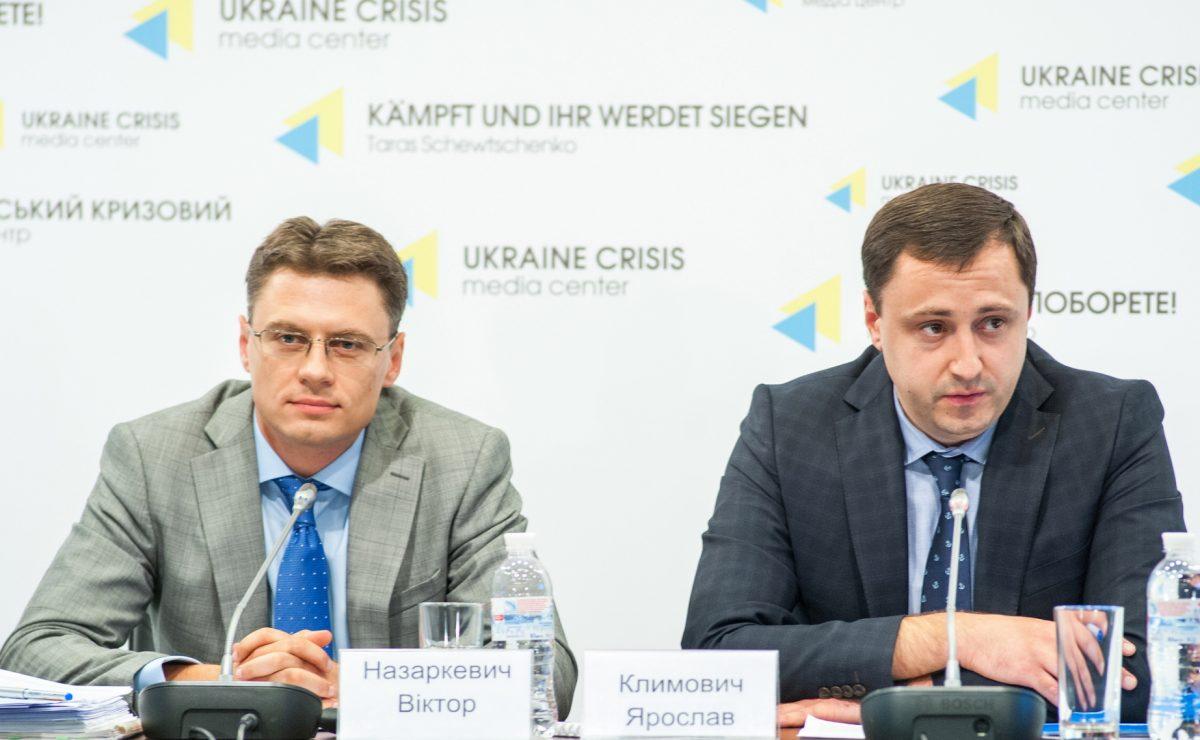 «Надра України» обрали інвестора для Юзівської ділянки. Тепер черга за Кабміном – Ярослав Климович