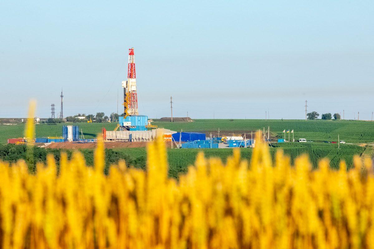 Нафтогаз та Надра України підписали договір купівлі-продажу частки у статутному капіталі ТОВ «Надра Юзівська»